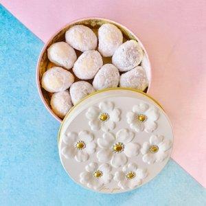 画像2: グルテンフリーのほどけるクッキー(ブールドネージュ)