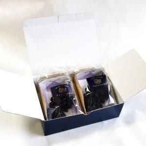 画像4: べジターレ化粧箱(中)
