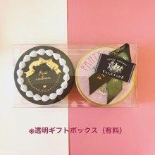他の写真1: あまおう苺のベリーチーズケーキタルト&国産レモンチーズケーキタルト【2缶セット】