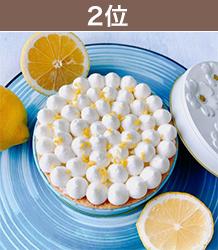 国産レモンチーズケーキタルト