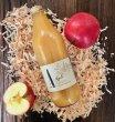 画像6: ノンアルコールシードル&果肉入りおろしりんごジュース2本セット(化粧箱入り) (6)